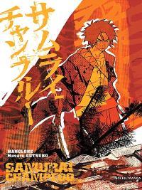 Samurai Champloo. Volume 1