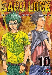 Saru Lock. Volume 10