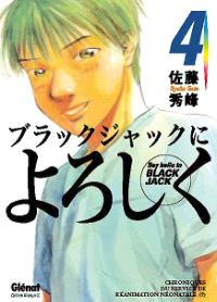 Say hello to Black Jack. Volume 4, Chroniques du service de médecine interne 4