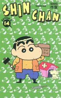 Shin Chan, saison 2. Volume 14