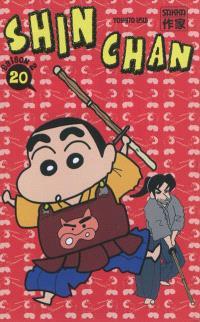 Shin Chan, saison 2. Volume 20