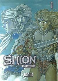 Shion. Volume 1