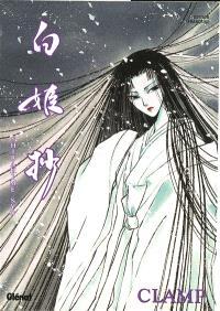Shirahime Syo. Volume 1
