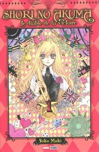 Shori no akuma : le diable de la victoire. Volume 1