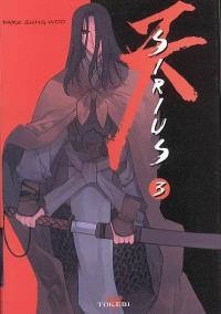 Sirius. Volume 3