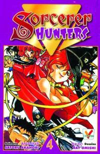 Sorcerer hunters. Volume 4