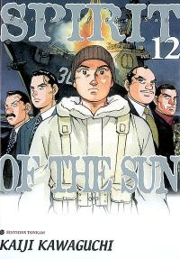 Spirit of the sun. Volume 12