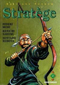 Stratège. Volume 2