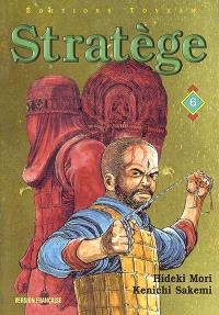 Stratège. Volume 6