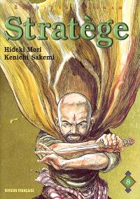 Stratège. Volume 8