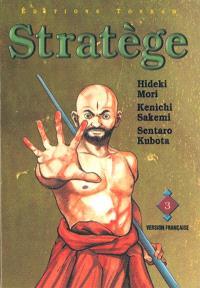 Stratège. Volume 3