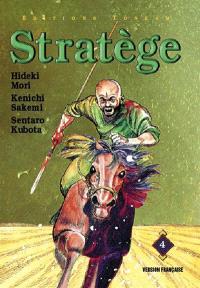 Stratège. Volume 4