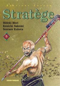 Stratège. Volume 5