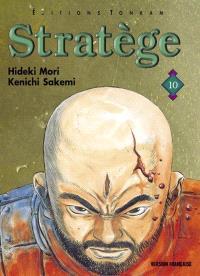 Stratège. Volume 10