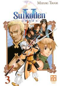 Suikoden. Volume 3