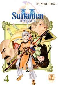 Suikoden. Volume 4, Le château de l'aurore
