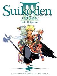 Suikoden : les héritiers du destin. Volume 1