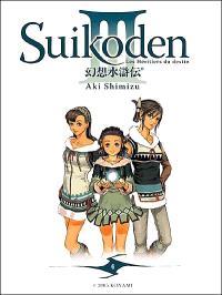 Suikoden : les héritiers du destin. Volume 4
