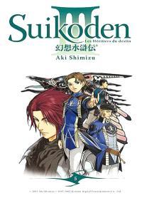 Suikoden : les héritiers du destin. Volume 5