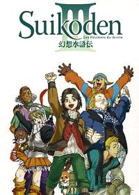 Suikoden : les héritiers du destin. Volume 8
