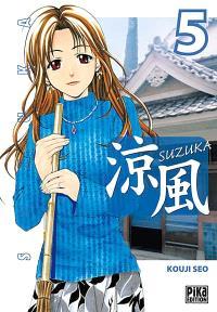 Suzuka. Volume 5