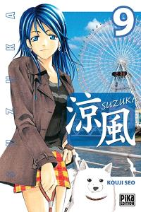 Suzuka. Volume 9
