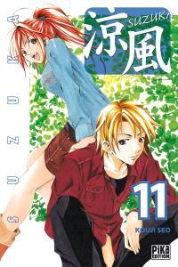 Suzuka. Volume 11