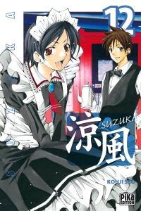 Suzuka. Volume 12