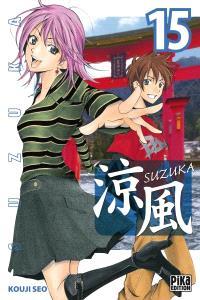Suzuka. Volume 15