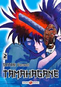 Tamahagane. Volume 2