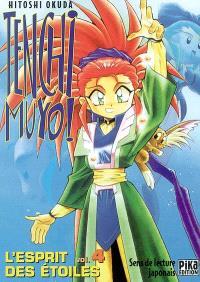 Tenchi Muyo ! : l'esprit des étoiles. Volume 4
