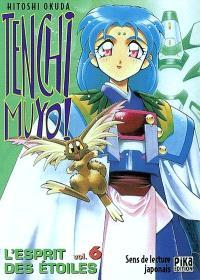 Tenchi Muyo ! : l'esprit des étoiles. Volume 6