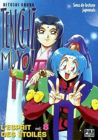 Tenchi Muyo ! : l'esprit des étoiles. Volume 8