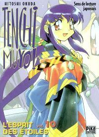 Tenchi Muyo ! : l'esprit des étoiles. Volume 10
