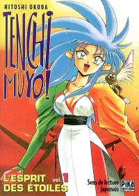 Tenchi Muyo ! : l'esprit des étoiles. Volume 1