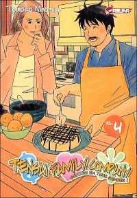 Tensai family company : génies en tous genres !. Volume 4