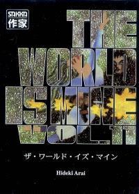 The world is mine. Volume 11