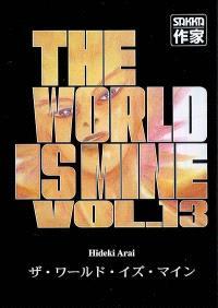 The world is mine. Volume 13