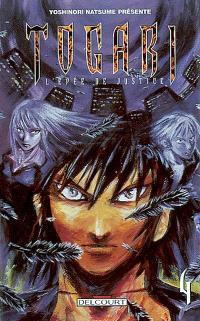Togari : l'épée de justice. Volume 4
