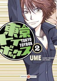 Tokyo Toybox. Volume 2