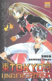 Tokyo underground. Volume 1