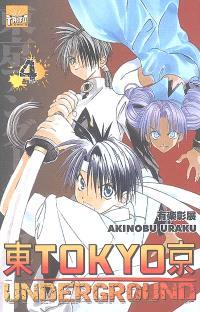 Tokyo underground. Volume 4