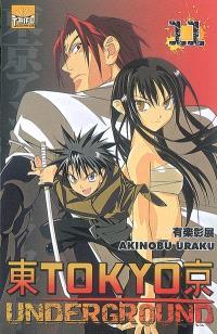 Tokyo underground. Volume 11