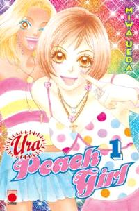 Ura peach girl. Volume 1