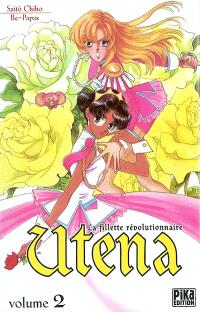 Utena, la fillette révolutionnaire. Volume 2