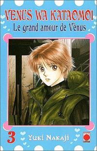 Venus wa kataomoi : le grand amour de Vénus. Volume 3