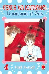 Venus wa kataomoi : le grand amour de Vénus. Volume 4