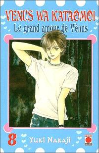 Venus wa kataomoi : le grand amour de Vénus. Volume 8