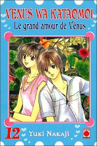 Venus wa kataomoi : le grand amour de Vénus. Volume 12