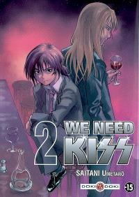 We need kiss. Volume 2